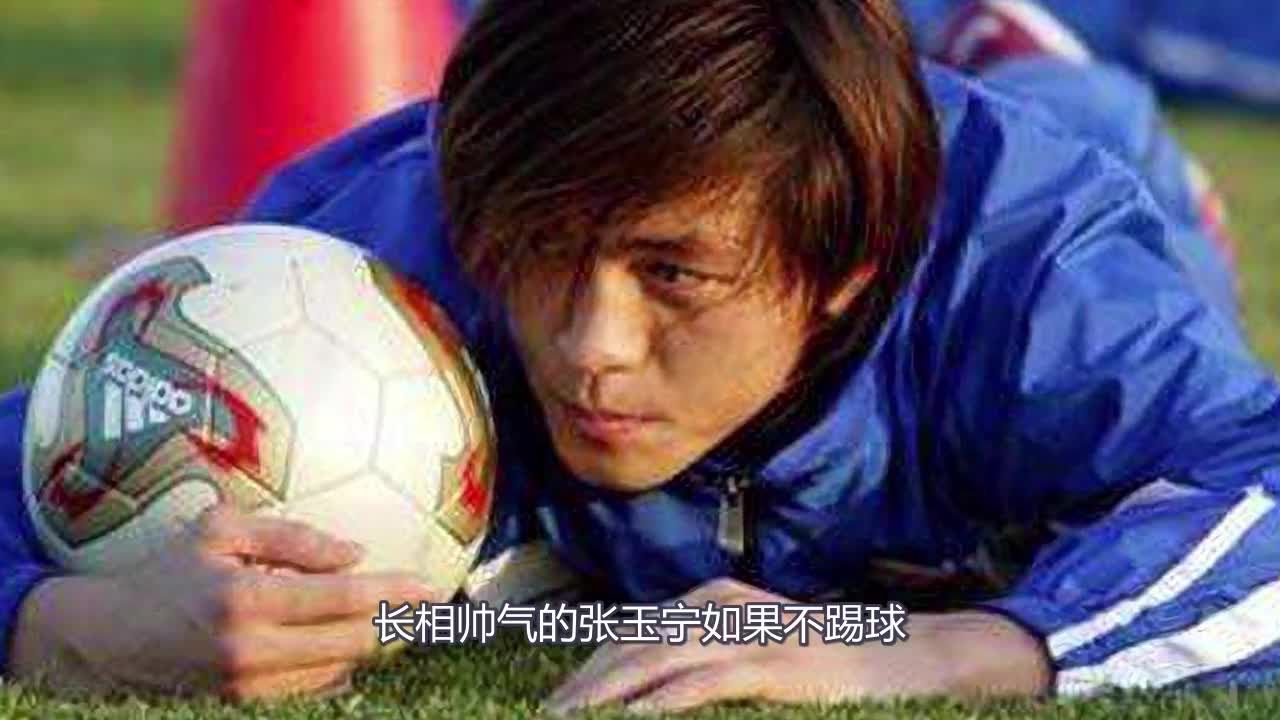 辽小虎的关键球员,长相帅气的张玉宁,被无数女球迷所追捧