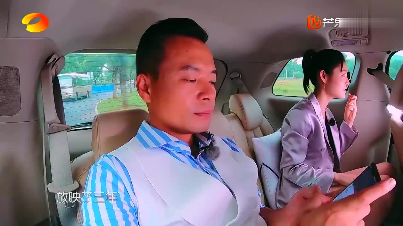 中餐厅4:王俊凯化身音乐导师,手把手教学帮王佳宇找调,专业!