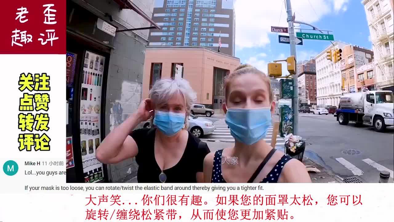 美国母女逛唐人街华人店铺,国外网友:全球恢复最好的只有中国