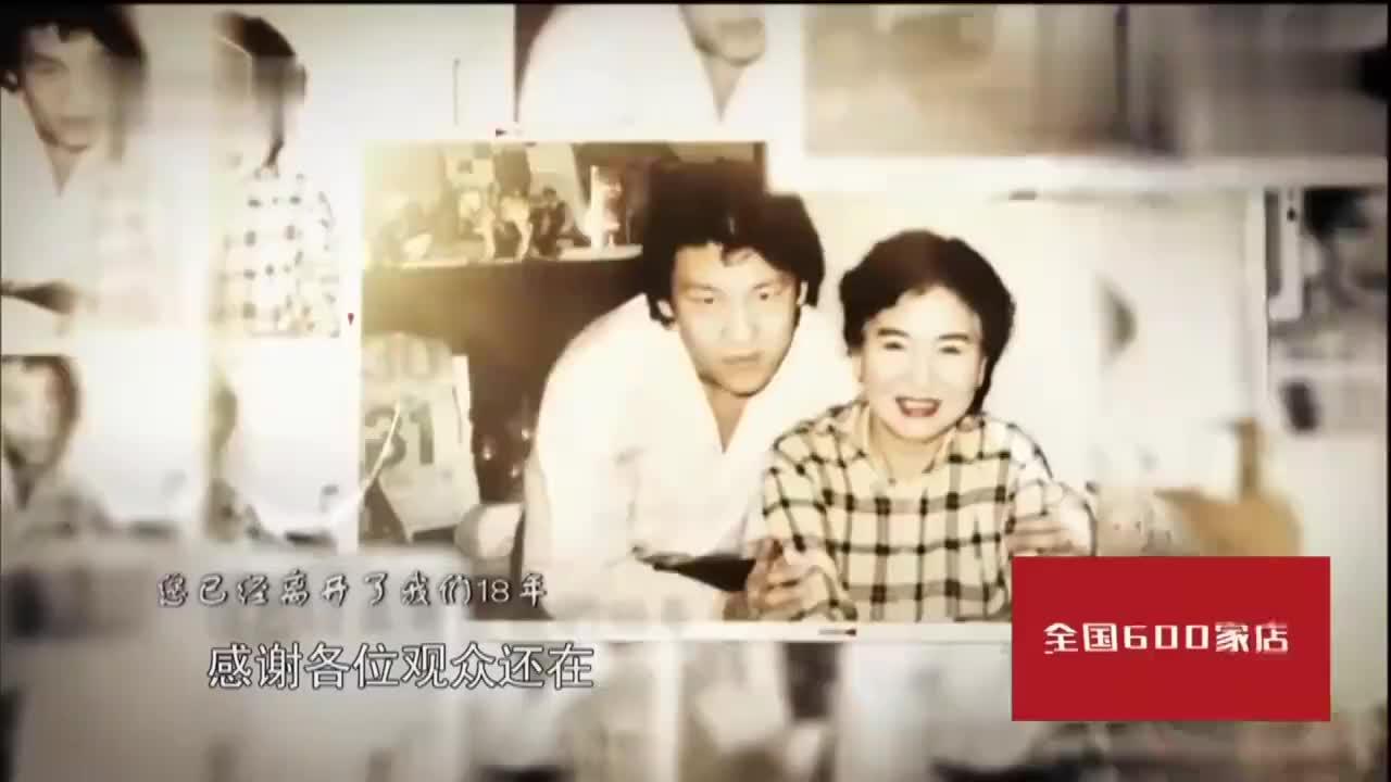 与赵丽蓉齐名的评剧大师新凤霞的爱女来到《有请主角》,也是唱将
