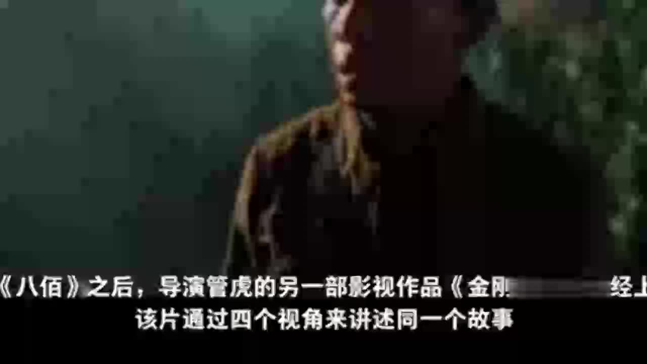 《金刚川》欧豪角色戏份少但很有必要,回答了一个大BUG