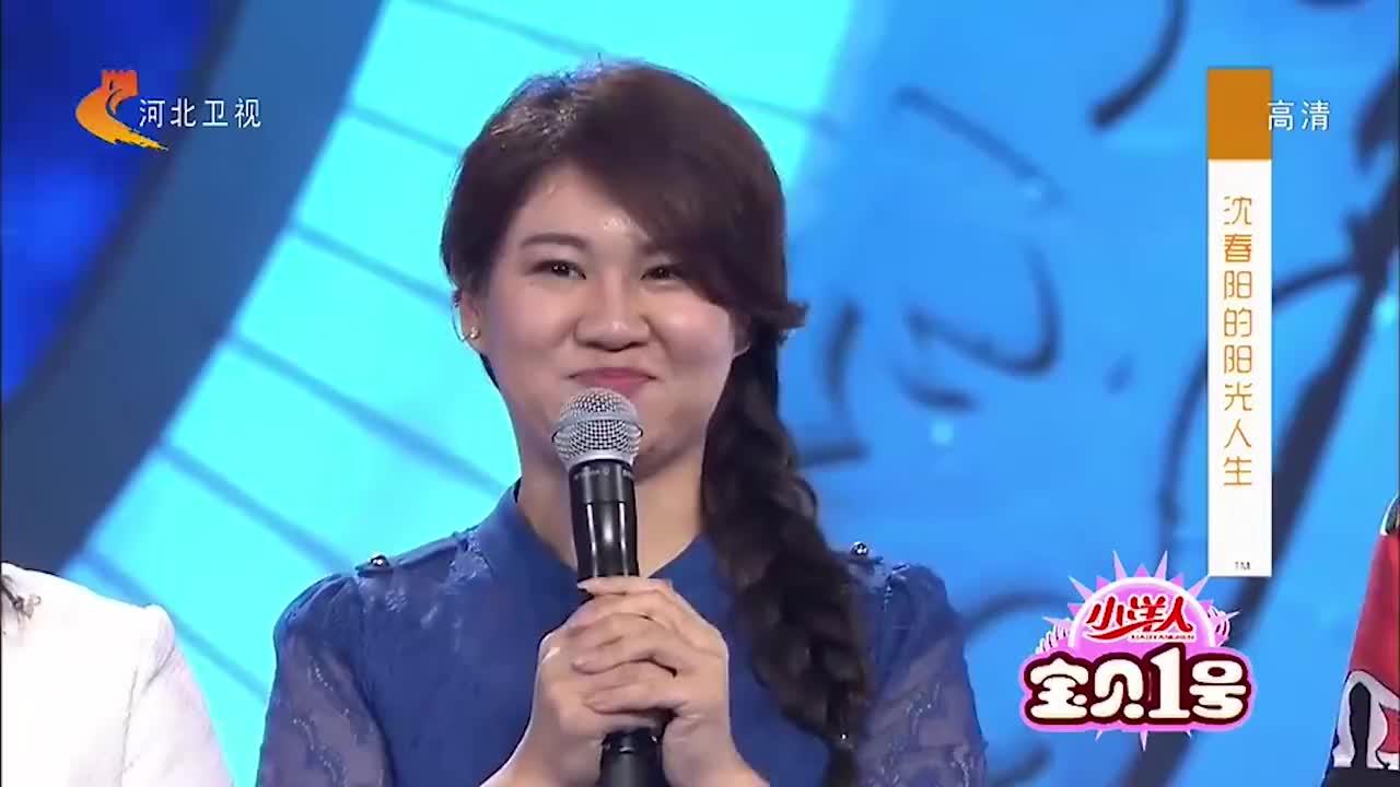 综艺:沈春阳小学老师惊喜现身,她整个人都傻了,好像做梦!