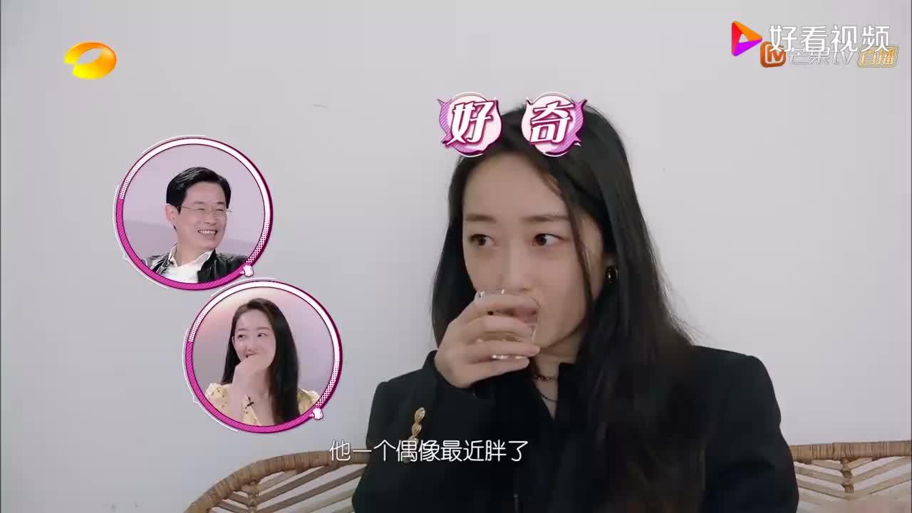 蒋梦婕在爱豆面前炫耀体重,却被对方回怼:你被人打过吗?太逗