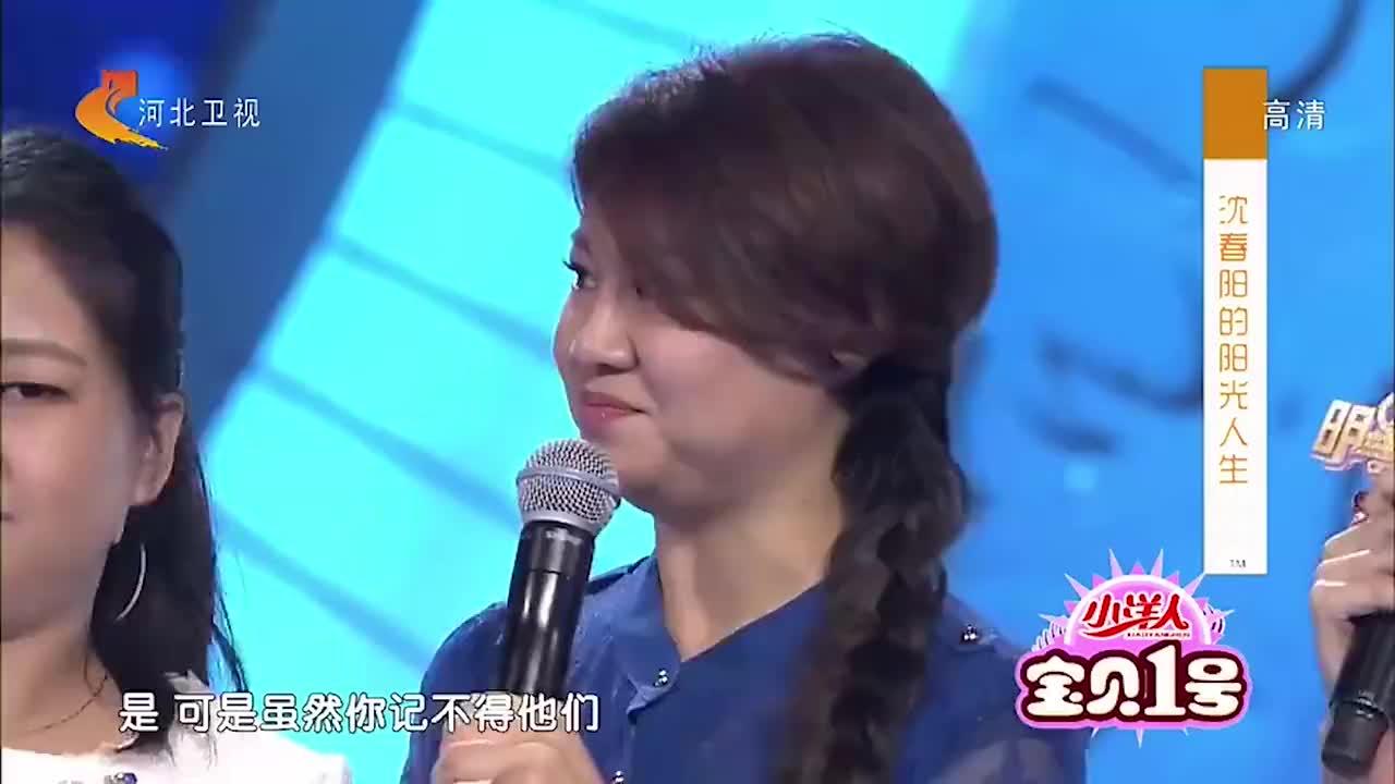 综艺:沈春阳看着小学同学视频泪流满面,20多年没见依旧亲!