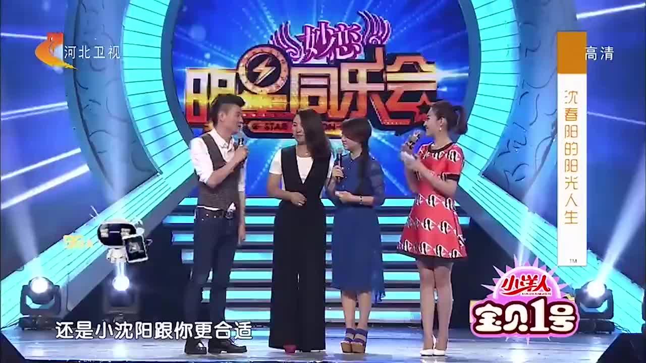 综艺:沈春阳跟老搭档现场来了段二人转,唱的真够正宗的!