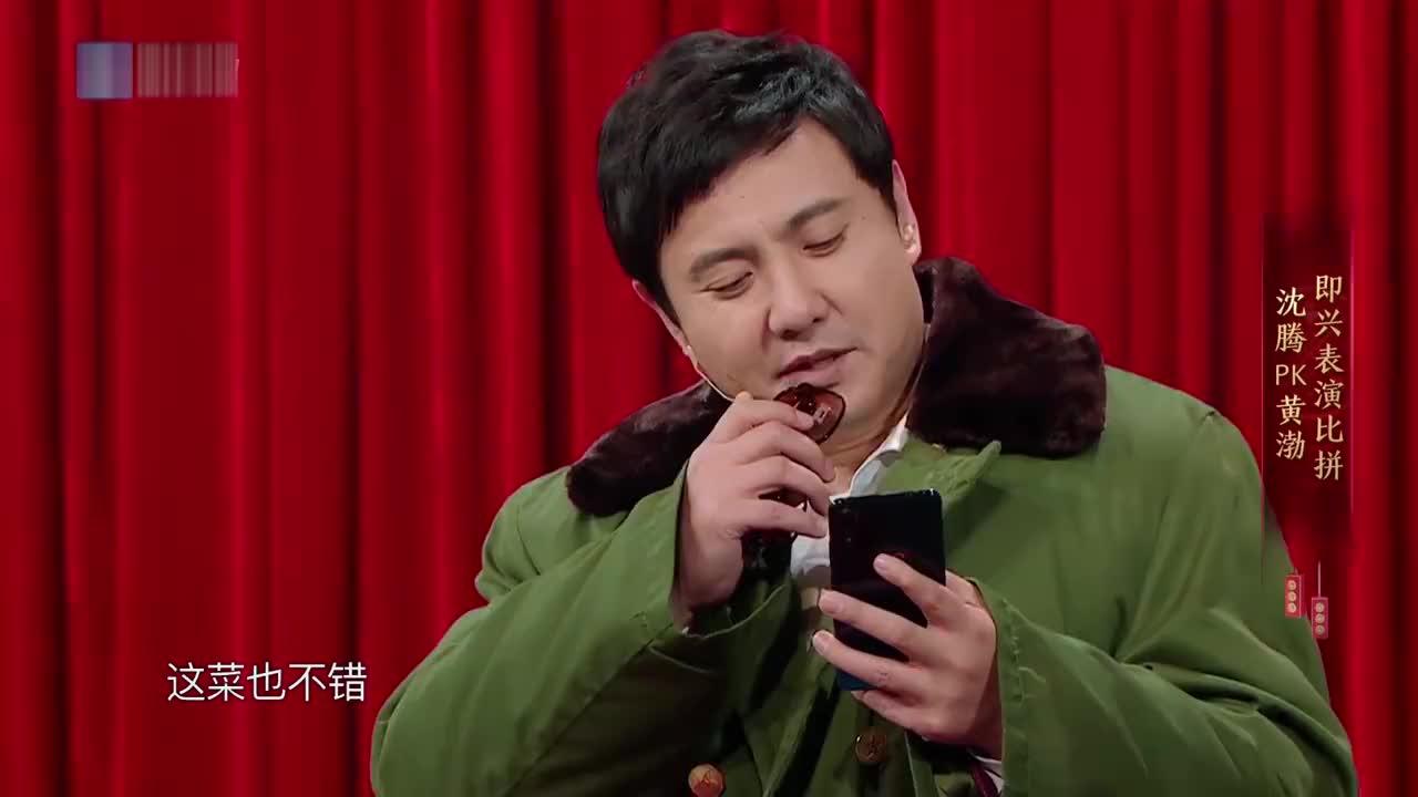 王牌2:黄渤即兴表演点外卖,要一份疯狂醋鱼,搭档王源傻眼了