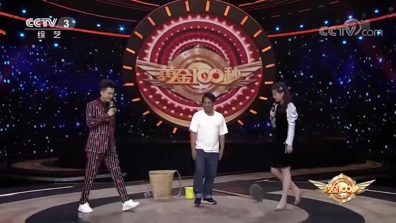 彝族大叔登上央视舞台跳孔雀舞,一圆37年梦想,来看黄金100秒
