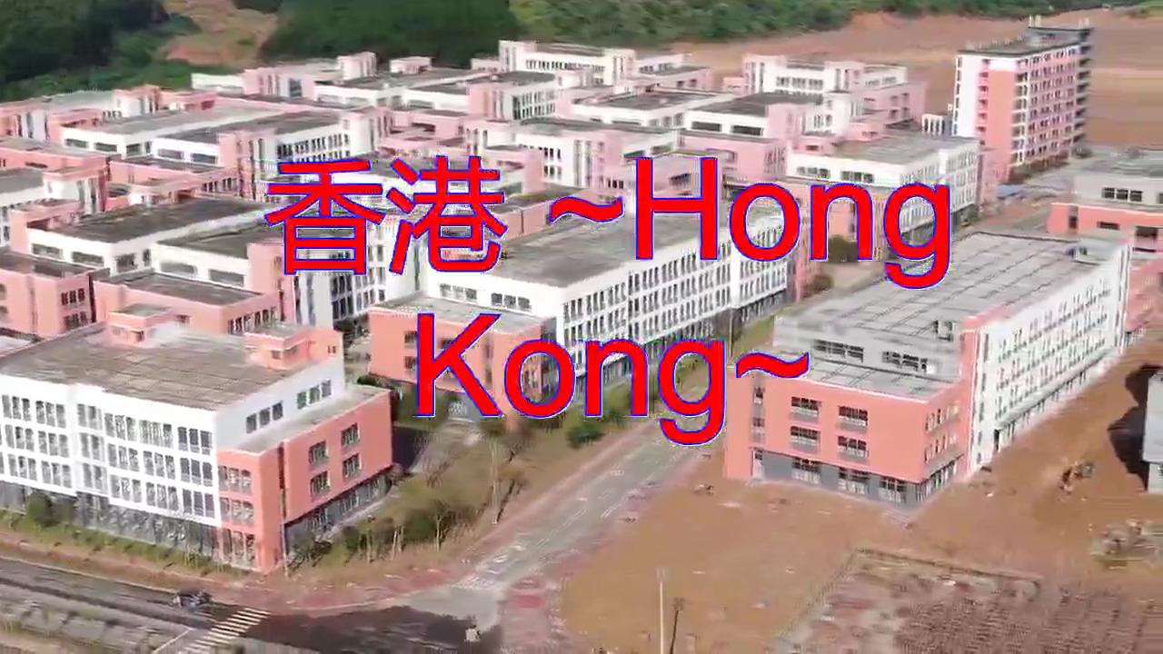 邓丽君的一首《香港 ~Hong Kong~》,轻声细语,百听不厌