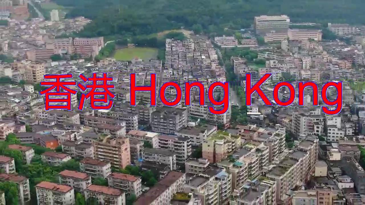邓丽君的一首《香港 Hong Kong》,经典歌曲演唱太走心