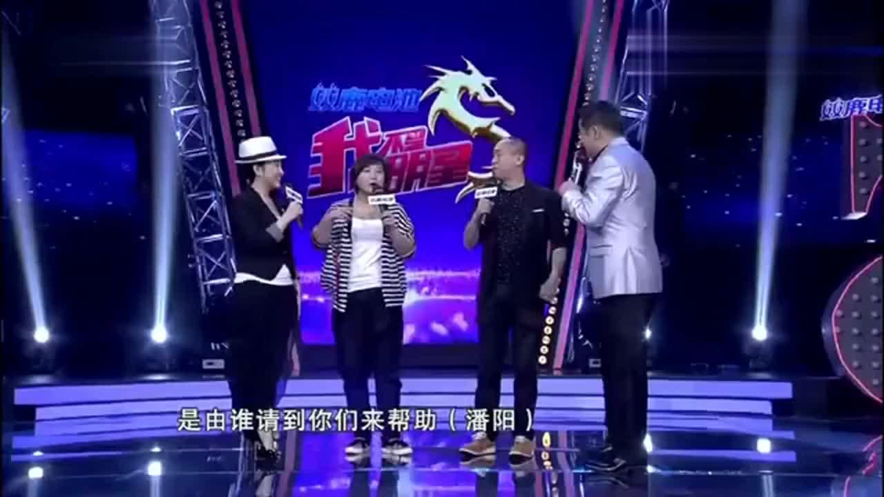 潘长江女儿大喊:有船吗?贾玲:船漏了!