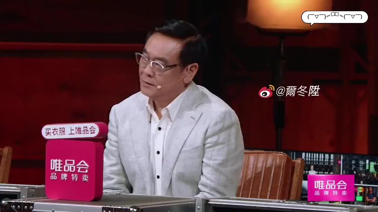 《演员请就位2》尔冬升评价郭敬明导的戏,同样没怪罪演员