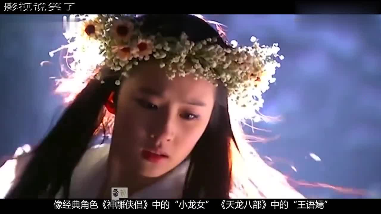 """""""赵灵儿""""第一人选竟不是刘亦菲?看到她古装造型,网友:可惜了"""
