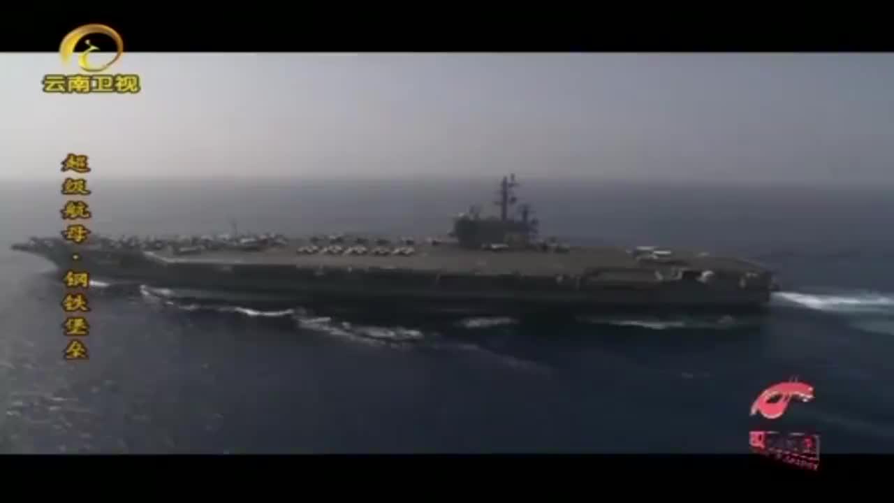 """实拍""""里根""""超级航母,价值不菲战机堆满甲板,间隔只有几厘米"""