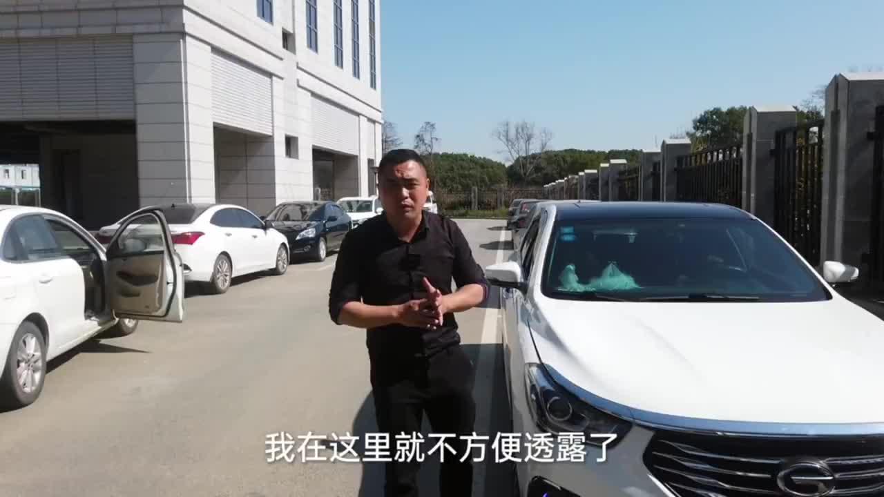 视频:去东西湖收了一台传祺ga6精品车况为啥要等一个月后才能开卖