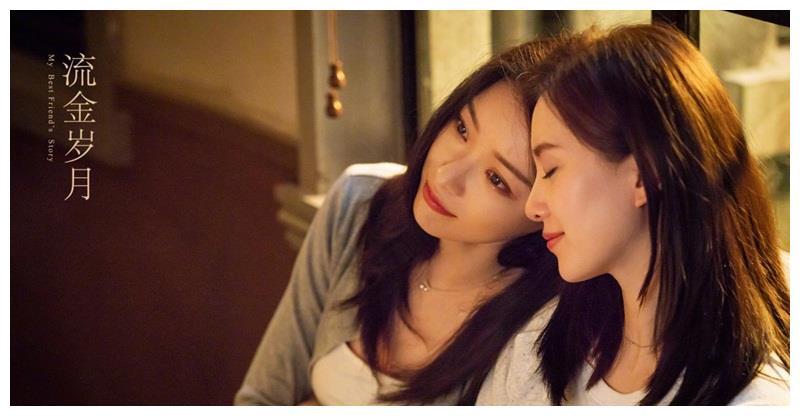 """她是TVB最佳女演员,也被称""""最丑""""港姐,曾出演《流金岁月》"""