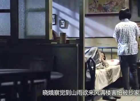 情满四合院07:许大茂欲与娄晓娥离婚,大院里鸡飞狗跳乌烟瘴气