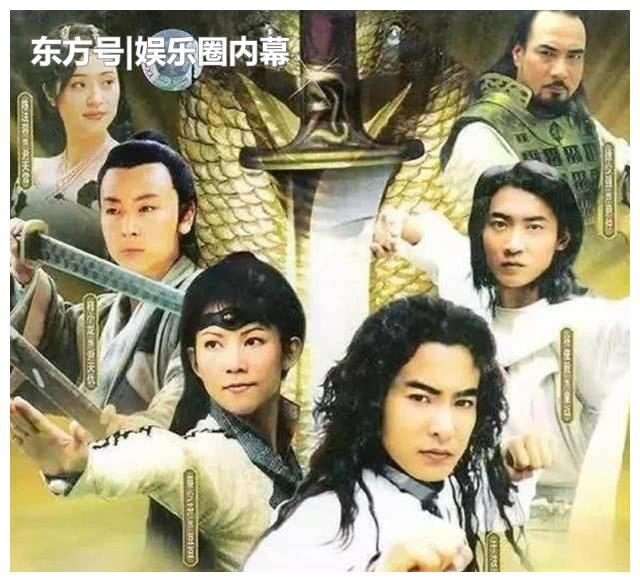 《水月洞天》16年了,童战杨俊毅过怎样?网友:他才是人生赢家
