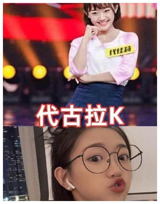 网红上综艺的样子,刘宇宁最成功,王境泽意外,薇娅:情商就是高