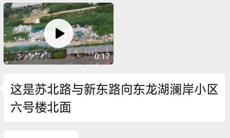 濮阳有个地方垃圾堆了数百米,与居民区仅有一墙之隔!
