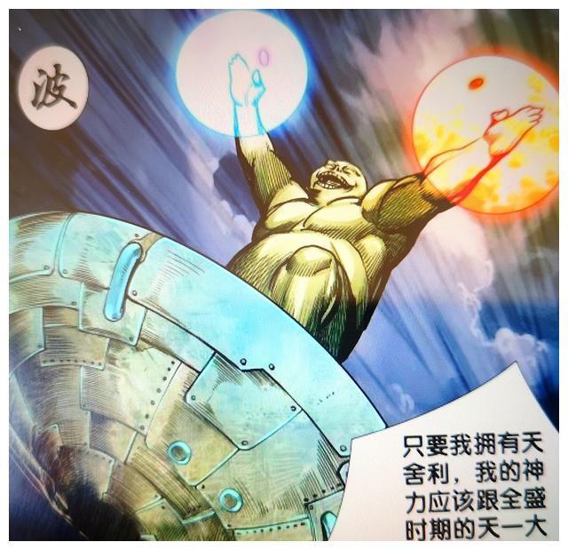 西行纪3:地藏王是天一大神之子?天一大神已死,道德太尊是凶手