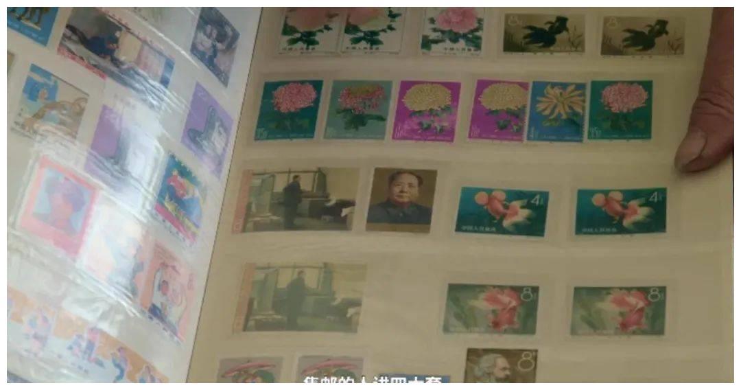 市井雄心   痴迷集邮五十载,他用数万张邮票留下历史见证