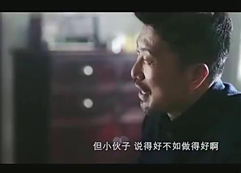 台长让推广普通话像他一样说话,听完他的发音,两人笑了