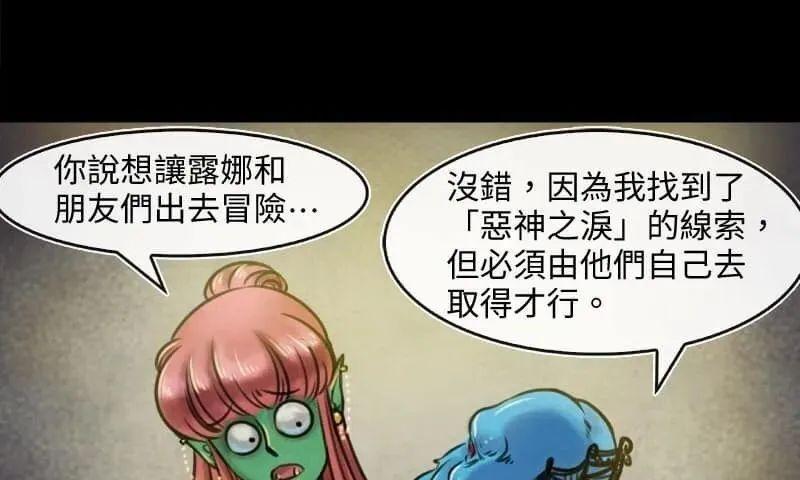 「短篇漫画」不能抵抗的说服术