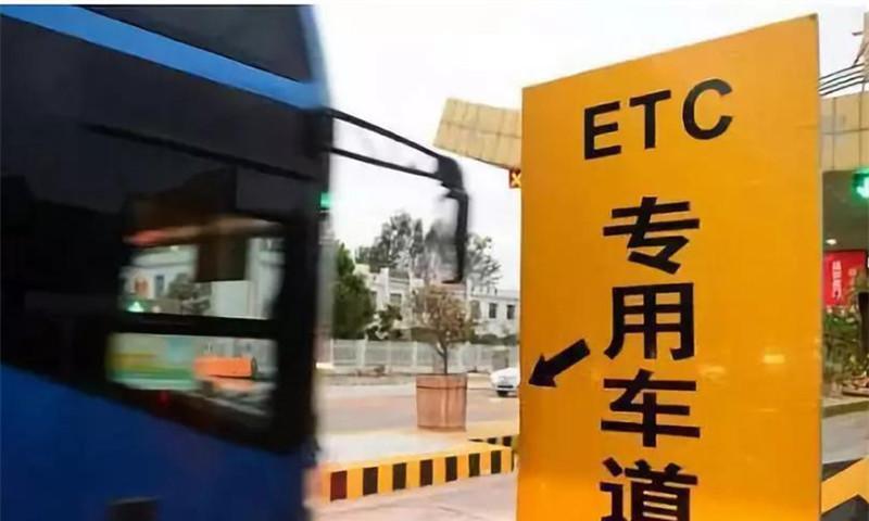 """ETC有迎来大改革,车主却不乐意了:说了不装,咋还""""硬来""""?"""