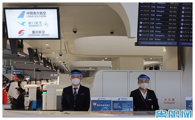 新航季即将到来 南航所有贵阳往返北京航班均转至大兴机场运行