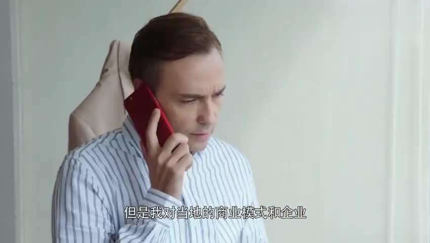 皮特接到意大利总部的电话,如果业绩再下降就会撤销DP在中国分部