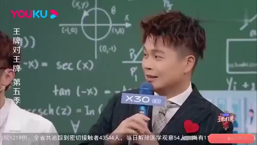 王牌:沈腾问李晨跑男谁最不好笑,李晨说出名字全场爆笑!