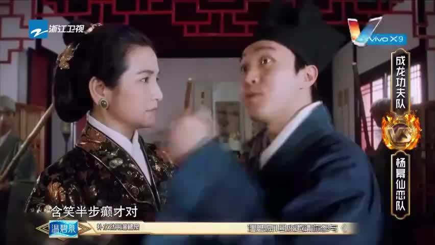 王源表演含笑半步颠,倒地抽搐引全场爆笑不止