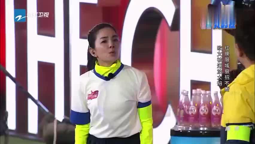综艺:卡卡被迫使出大招,Ella一脸气愤,直呼她是有老公的!