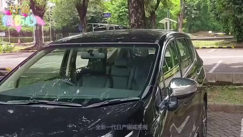全新一代日产骊威亮相,2米7轴距比宝骏730还大,会成功逆袭吗?