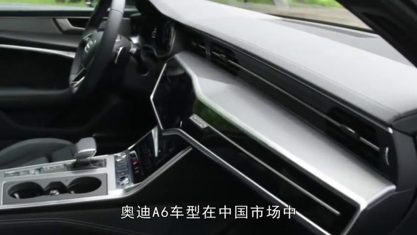 视频:1.4T的奥迪A6终于要来了,看着还不错,卖多少钱你才会买