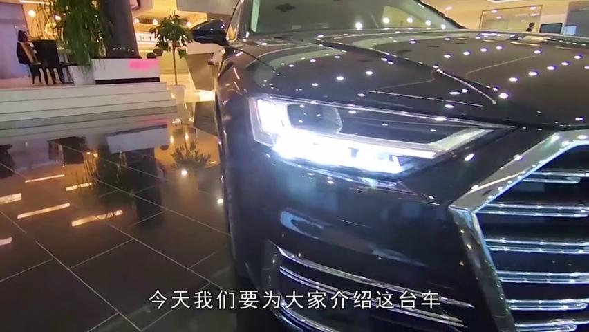 视频:2020款奥迪A8旗舰轿车竟可选配超先进新功能