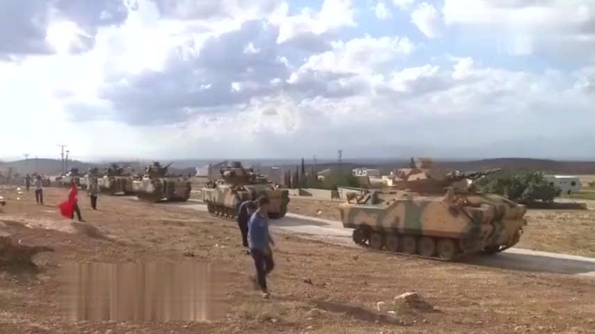 叙利亚迎来一场苦战,大批土耳其军队进入叙北,与美军联手划禁区