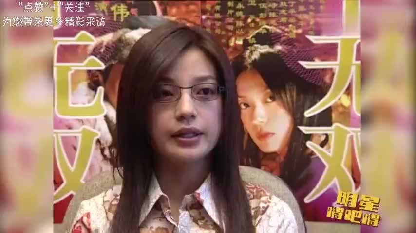 看过赵薇参演的喜剧吗?听听她本人对演喜剧的看法!