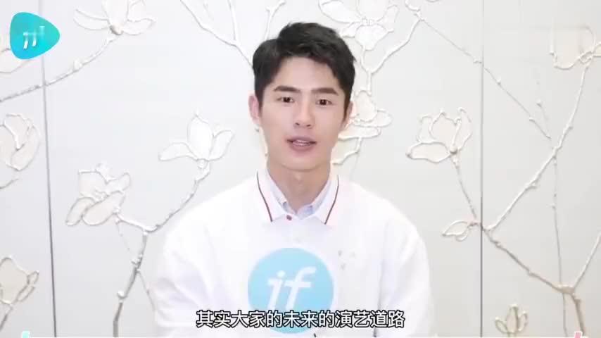 高考结束,刘昊然对中戏未来的学弟学妹有什么建议?