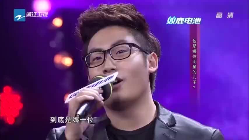 综艺:张明敏儿子翻唱老爸的成名曲,这才叫星二代,啥都会!