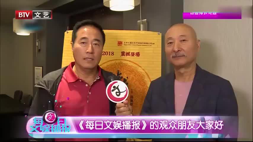 陈佩斯杨立新因《戏台》成默契搭档,老一辈艺术家们导演拍话剧