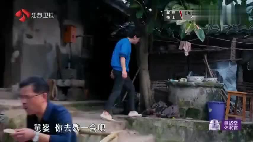 沈腾想着要走了做点事,岳母却不让他做鱼汤,还是坚持做菜!