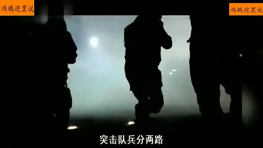 拉登之死:美军射杀本拉登,正在直播的摄像机记录下这一幕