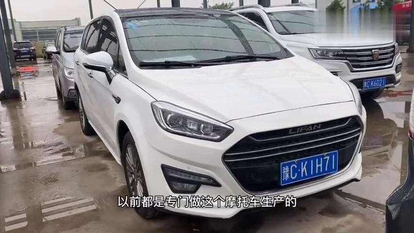 视频:18年的力帆轩朗,车企破产倒闭,二手车还能卖多少钱?