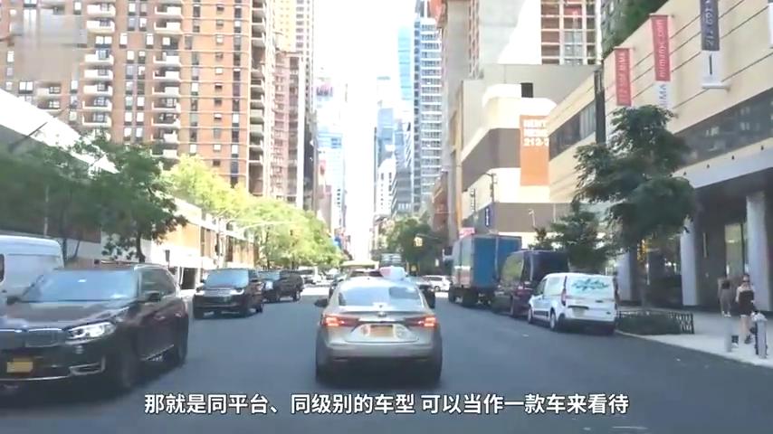 视频:同平台车都一样?迈腾帕萨特安全性天壤之别!A柱断裂,惨不忍睹