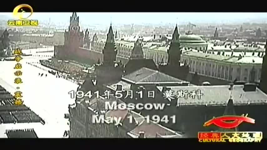 纳粹即将进攻苏联,斯大林不相信,还邀请纳粹观看阅兵