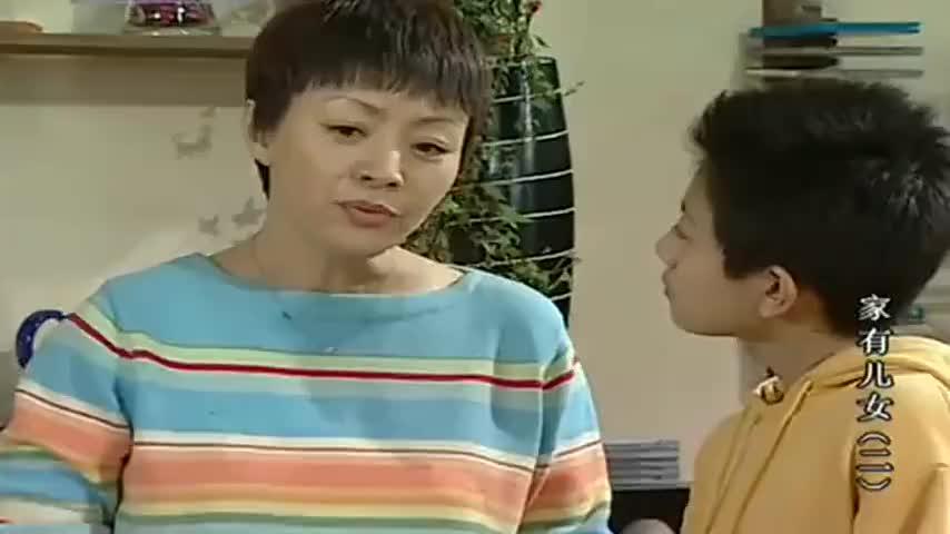 刘星为了得刘梅的认可,竟自己偷偷去修吸尘器