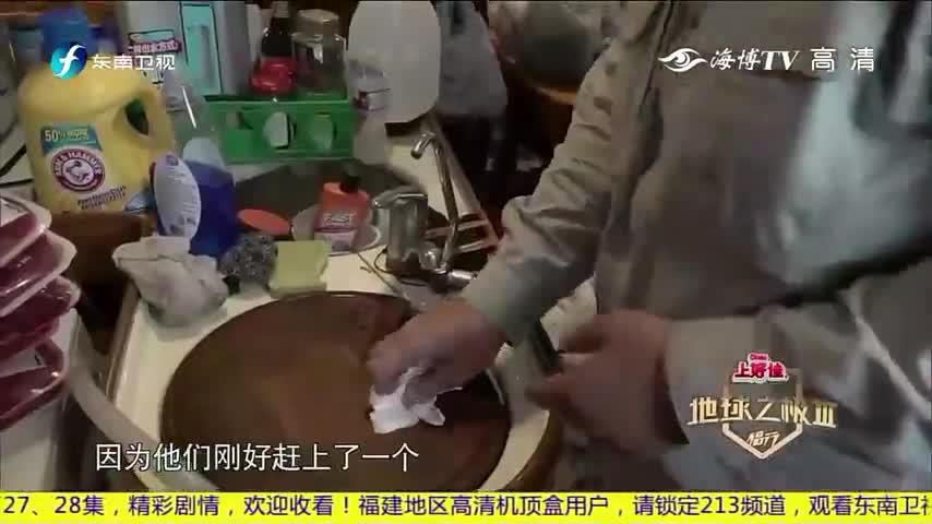 侣行:中国夫妻做出海前准备,腌肉包水饺看阅兵式,仪式感满满