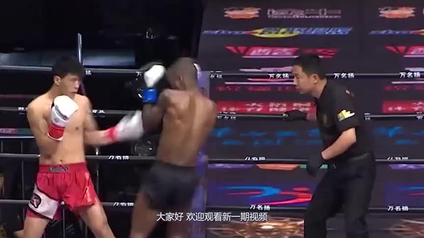 高度近视的中国小将,却打出了百分之百的KO率,让对手无力反击