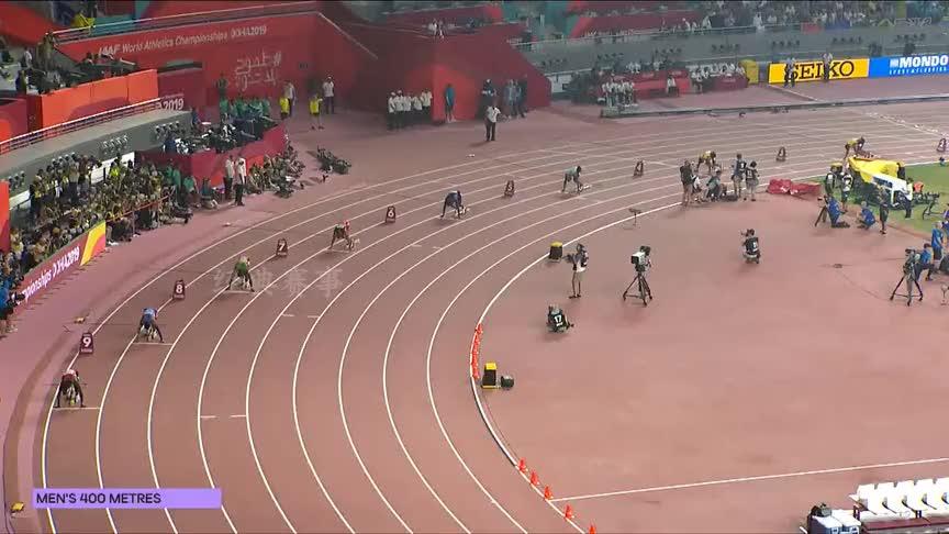 回顾多哈世锦赛400米决赛,巴哈马飞人加德纳夺冠